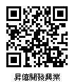 昇億開發興業有限公司.jpg