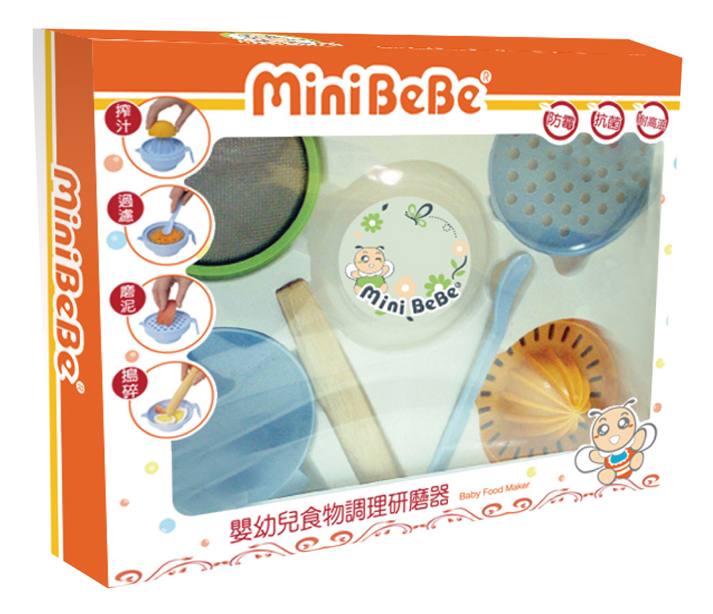嬰幼兒食物調理研磨器 (BB-23210)