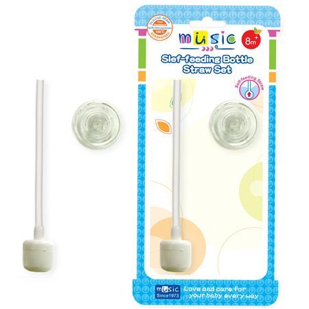 自動吸管 (適合奶瓶 140ml) (29415)
