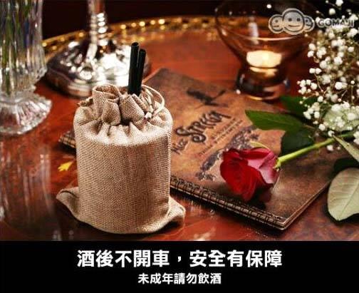 MISS STREGA 2014女巫調酒系列 -(4).jpg