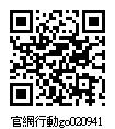 020941_官網行動go.jpg