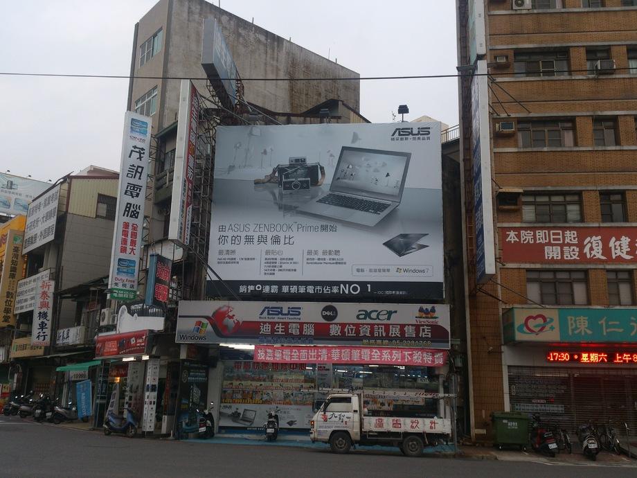 大型帆布廣告設計