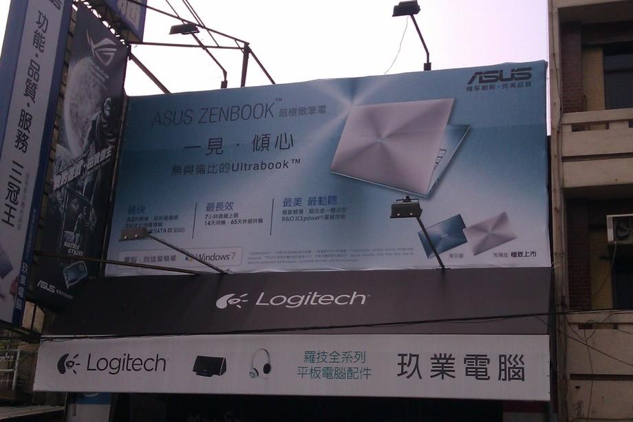 大型帆布廣告