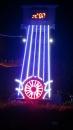 LED燈飾