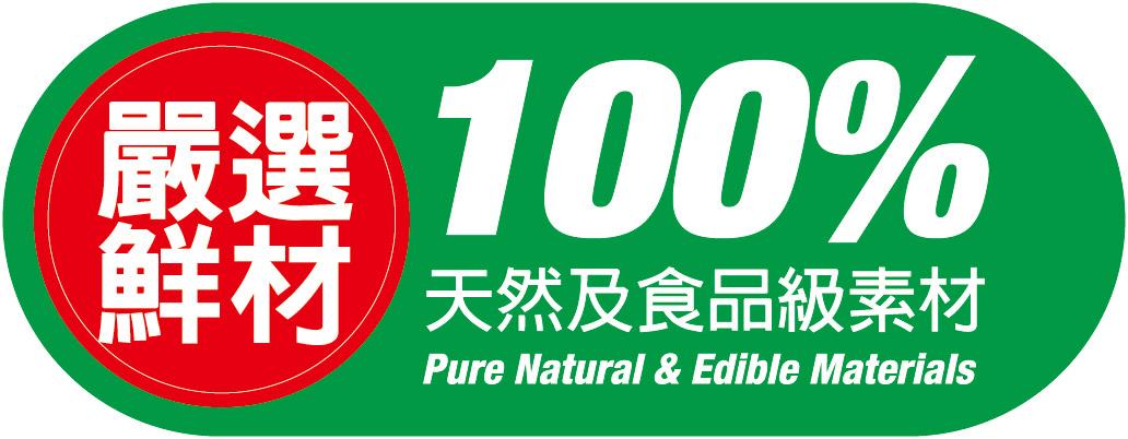 凱萌Logo-3.jpg