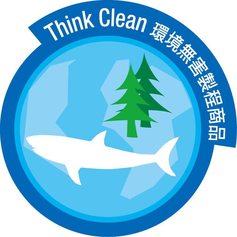 凱萌Logo-4.jpg
