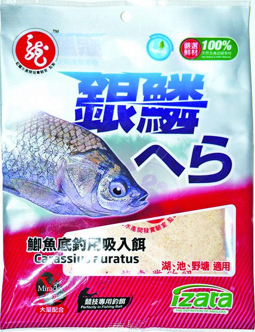 銀鱗鯽魚餌