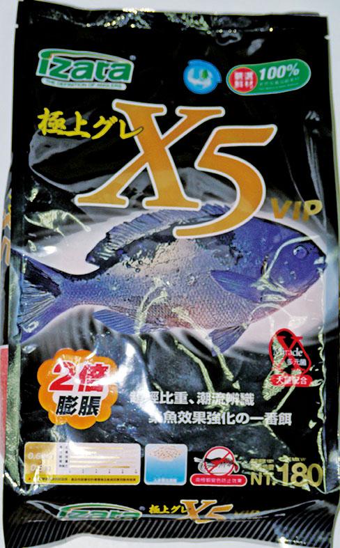 X5-VIP