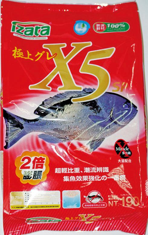 X5-SP