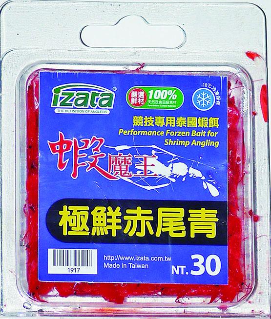 盒裝紅蝦米