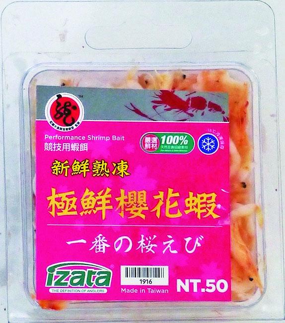 盒裝櫻花蝦