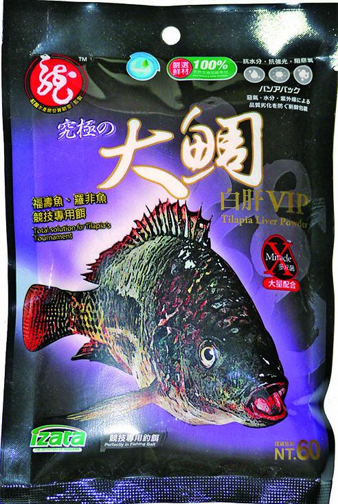 大鵰白肝福壽魚粉餌