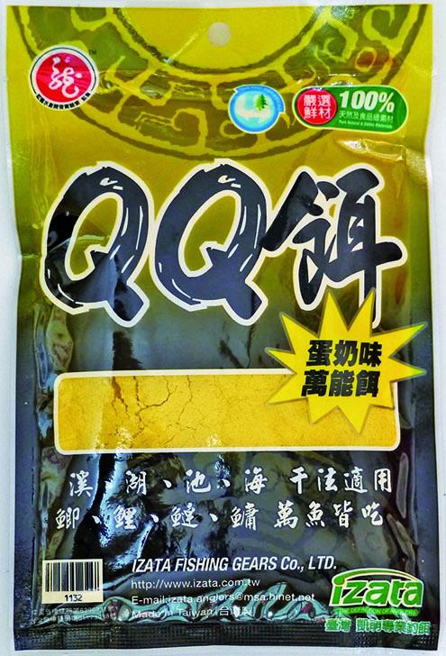 QQ餌-蛋奶味