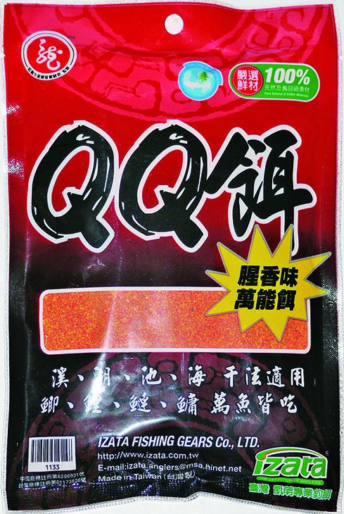 QQ餌-腥香味