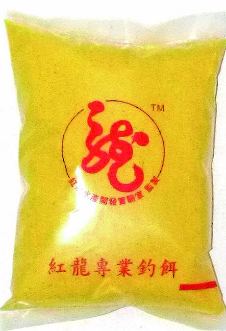 紅龍QQ餌(中)