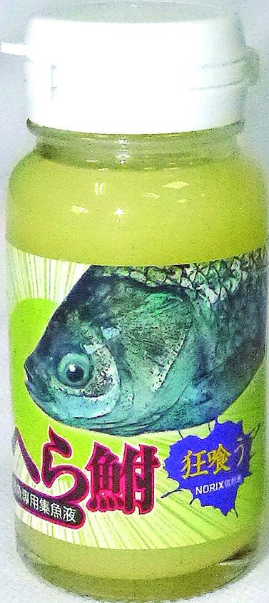 紅龍鯽魚集魚劑