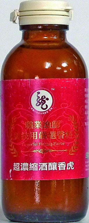 紅龍酒釀香虎