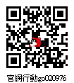 020976_官網行動go.jpg