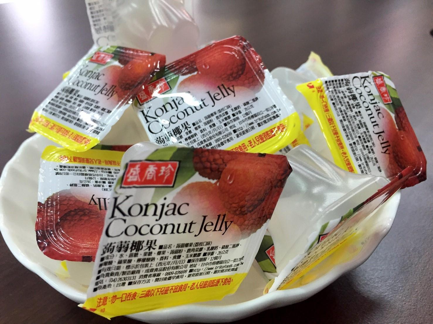 蒟蒻荔枝果凍