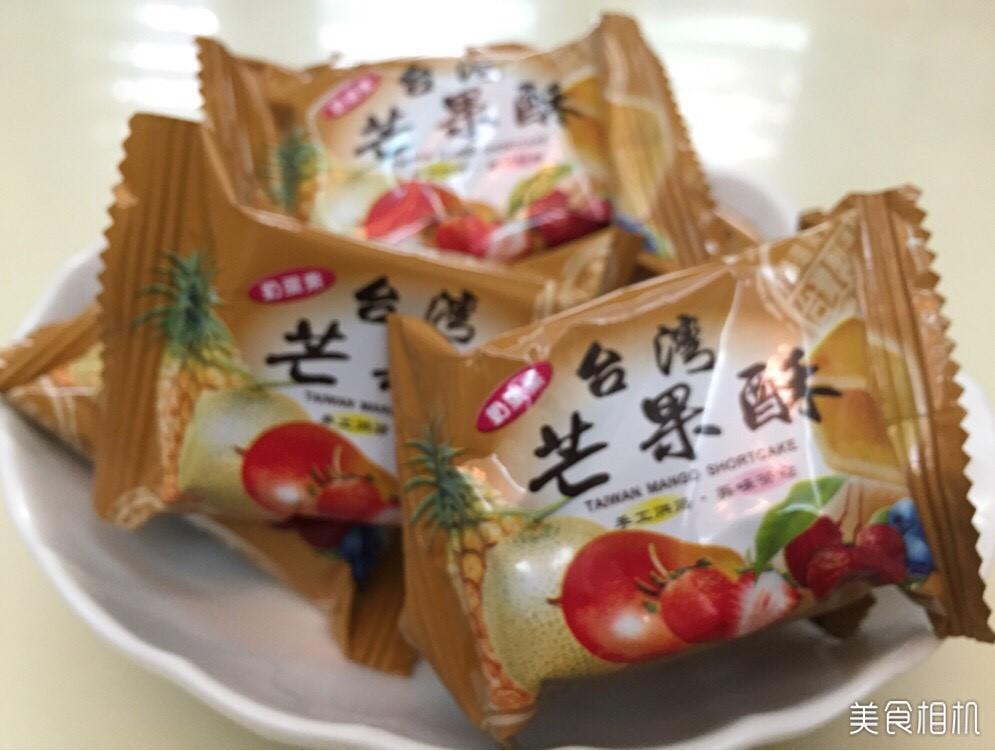 芒果酥(蛋奶素)