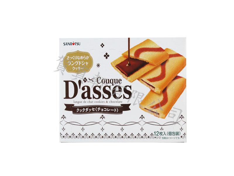 三立巧克力夾心薄餅92.4g 351828