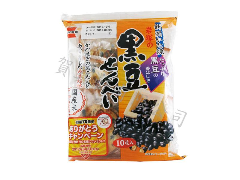 岩塚黑豆大枚米果168g 705905