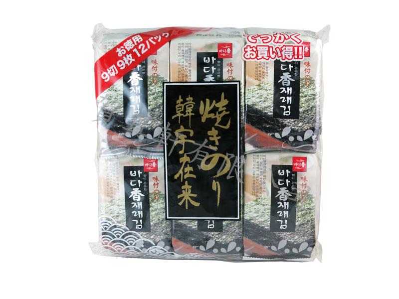 韓宇竹鹽海苔量販包-原味54g 461872