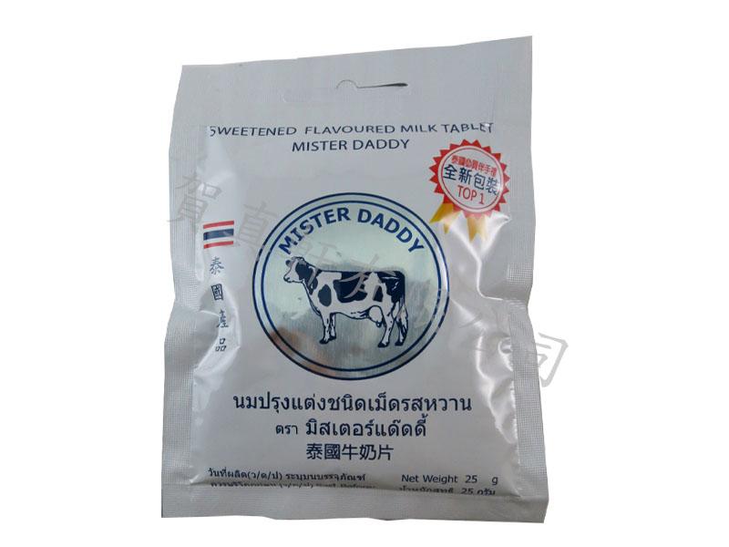 泰國皇家牛乳片25g 100018
