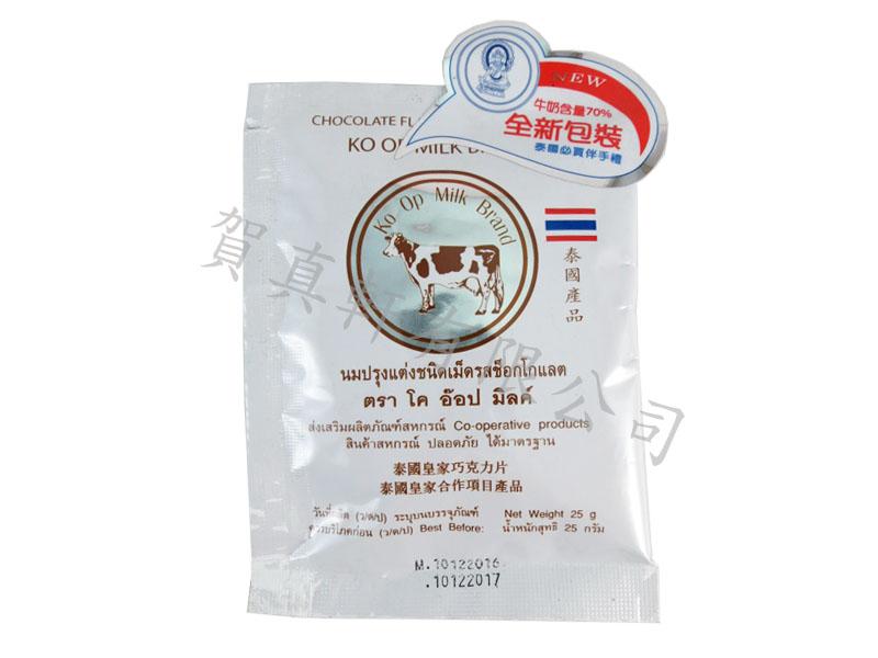 泰國皇家牛乳片巧克力25g100025