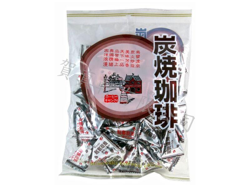 春日井碳燒咖啡糖270g 120259
