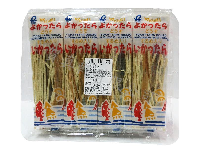 一榮魷魚絲盒(30入)210g 865219