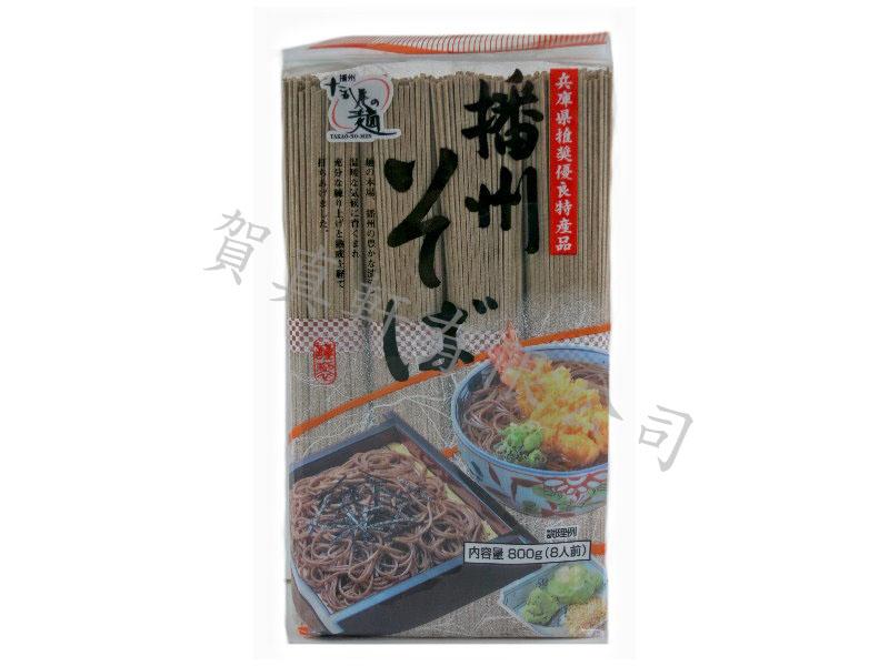 佐藤播州蕎麥麵800g 002079