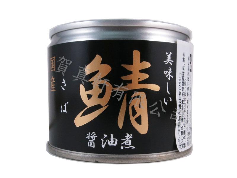 伊藤(醬油)鯖魚罐190g 112631