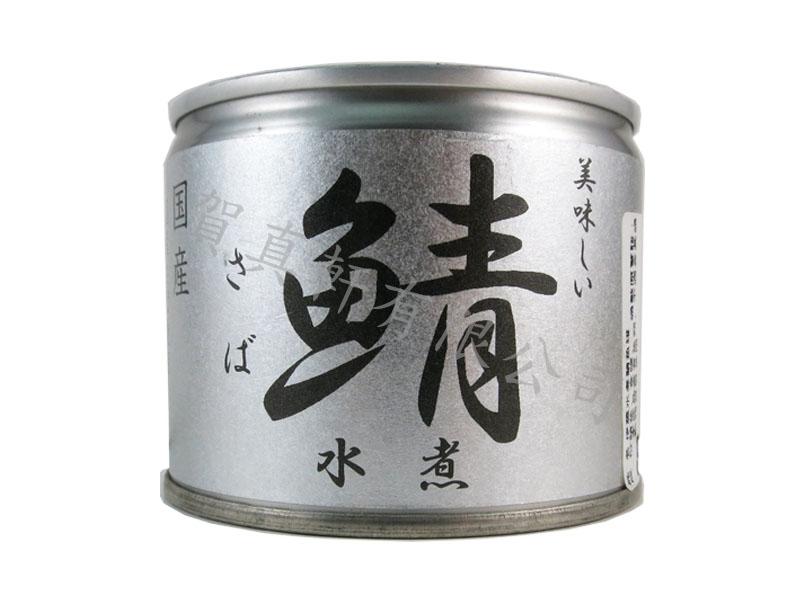 伊藤(水煮)鯖魚罐190g112457