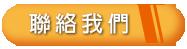 弘川印刷-but04.png
