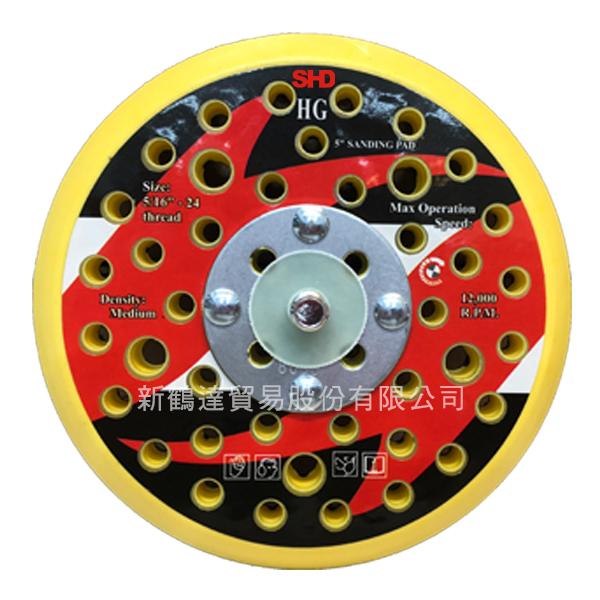 SHD 黃色多孔黏扣背盤