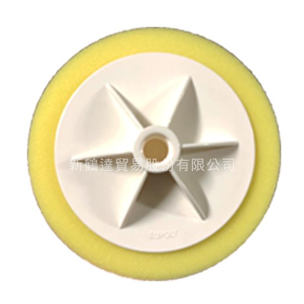 SHD 附盤黃色海綿輪