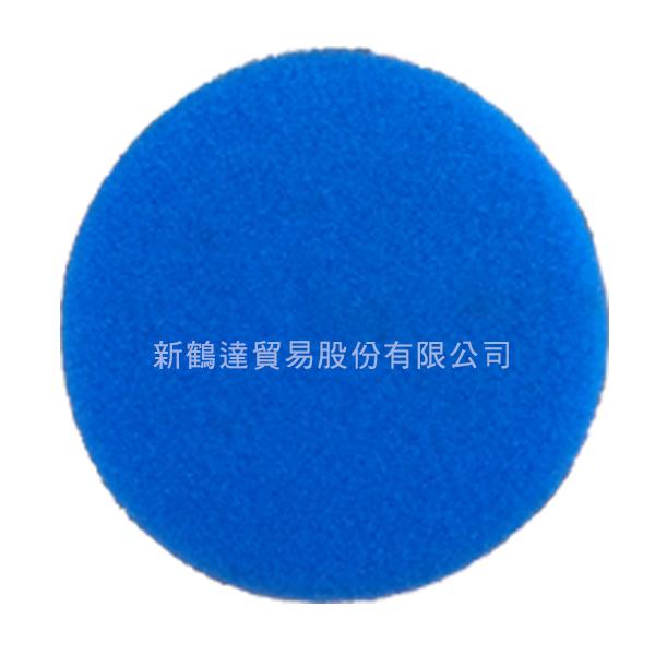 SHD 藍色海綿輪