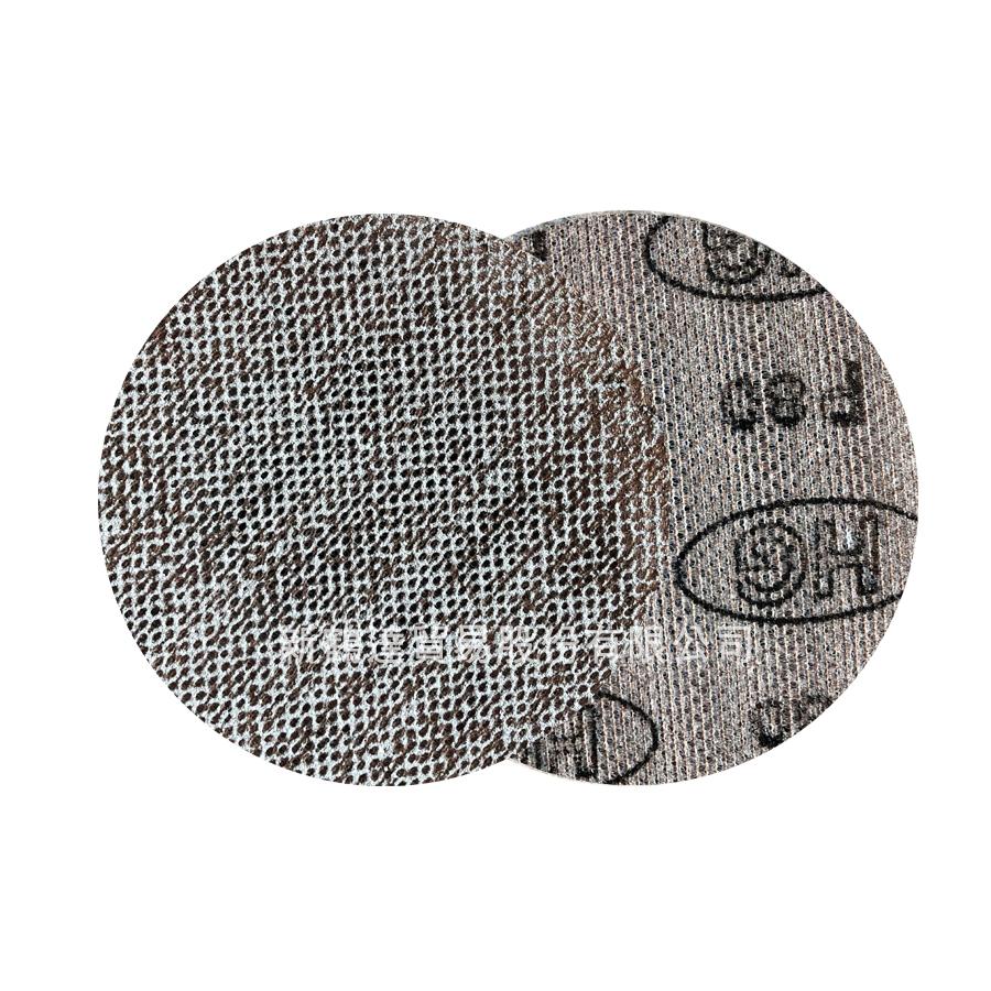 SHD 一代網狀砂紙