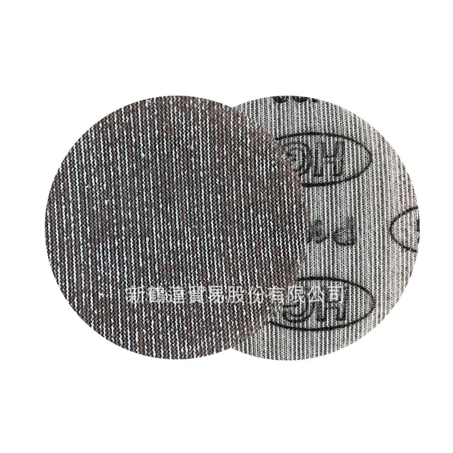 SHD 二代網狀砂紙