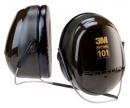 3MOptime H7B頸後式耳罩