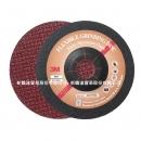 3M Type WA 砂輪片