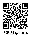 021096_官網行動go.jpg