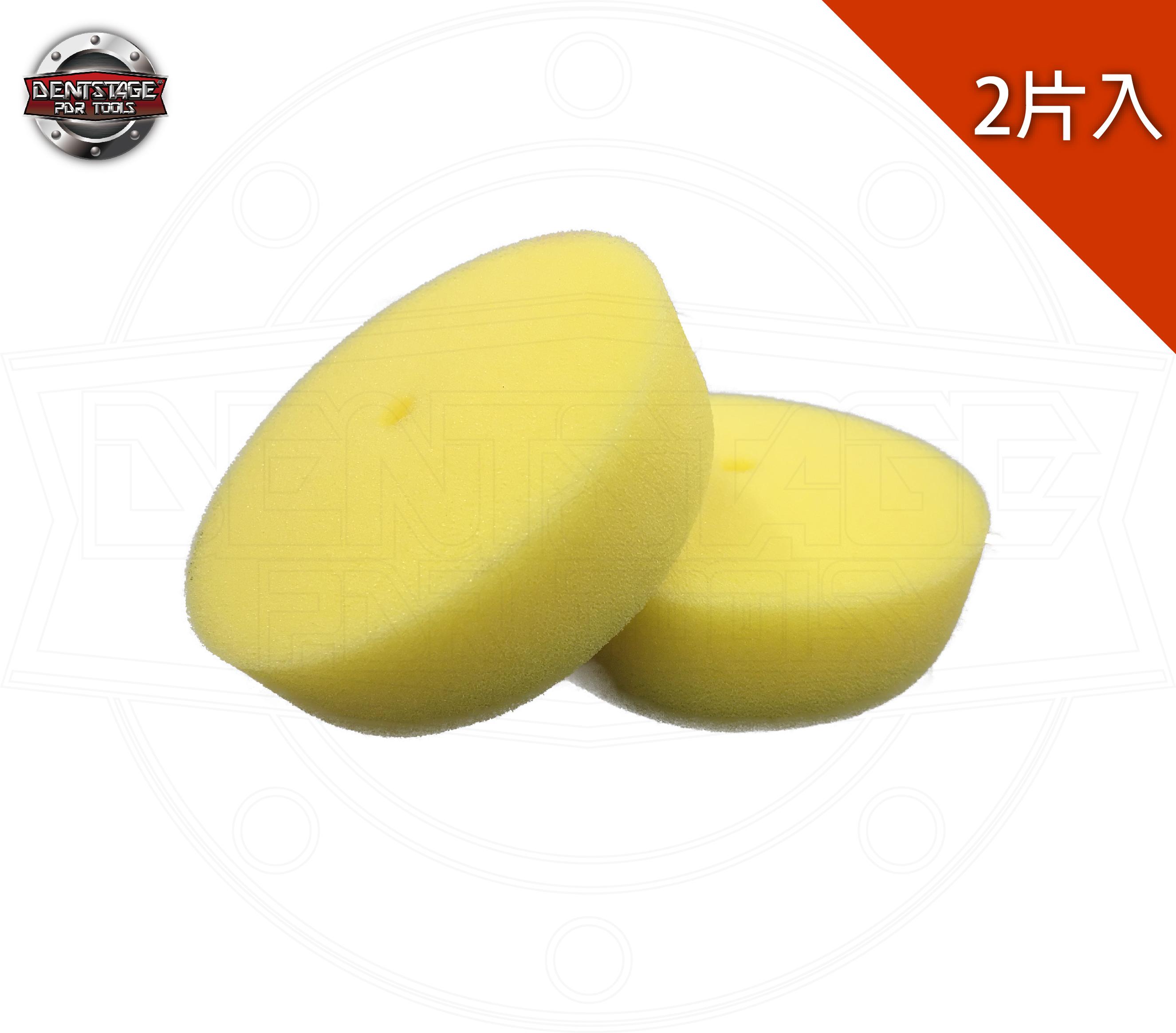 3吋 黃色研磨盤