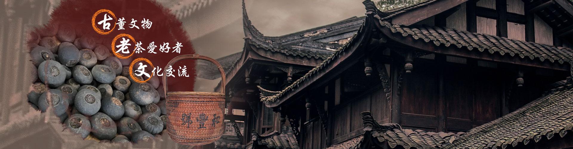 公義民俗文物 Gong Yi Antique