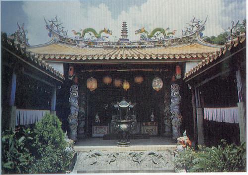 寶藏寺正殿與御路(修建前).jpg
