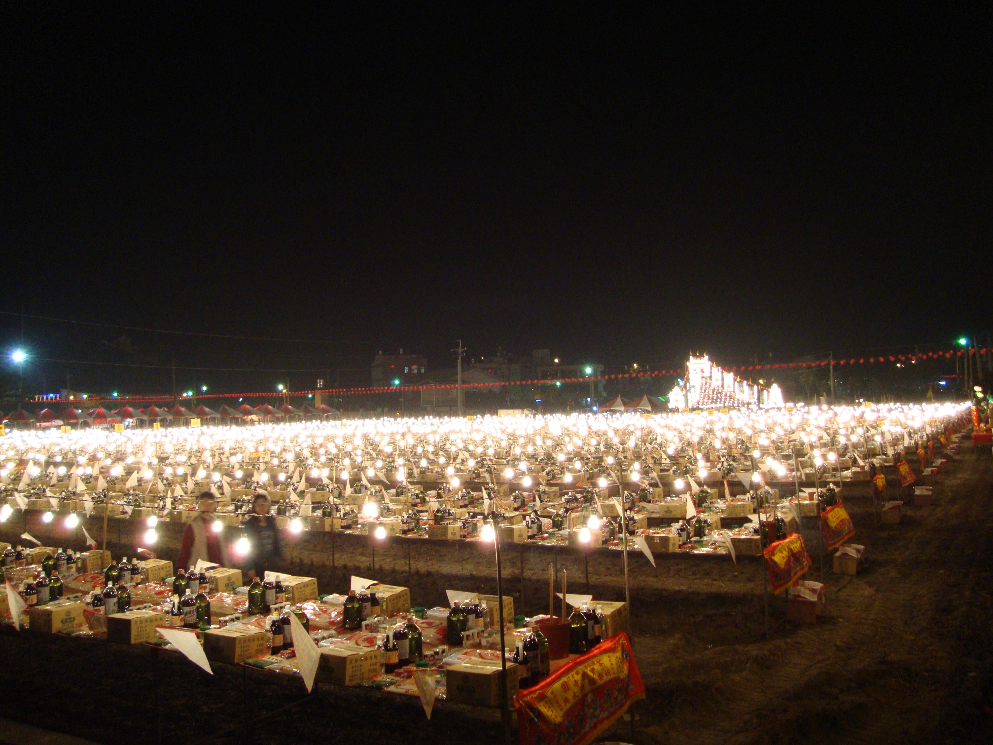 寶藏寺 祈安福醮 - 1