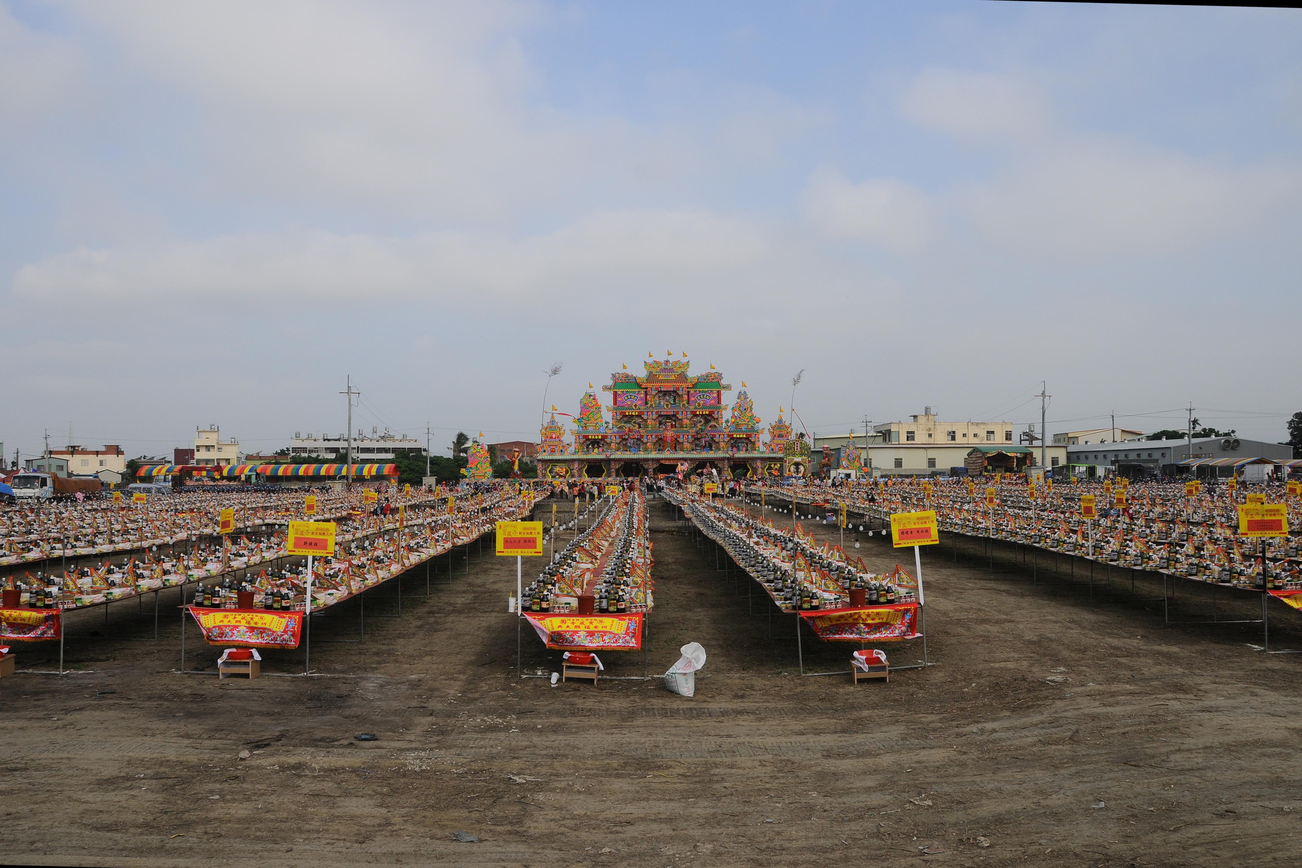寶藏寺 祈安福醮 - 6