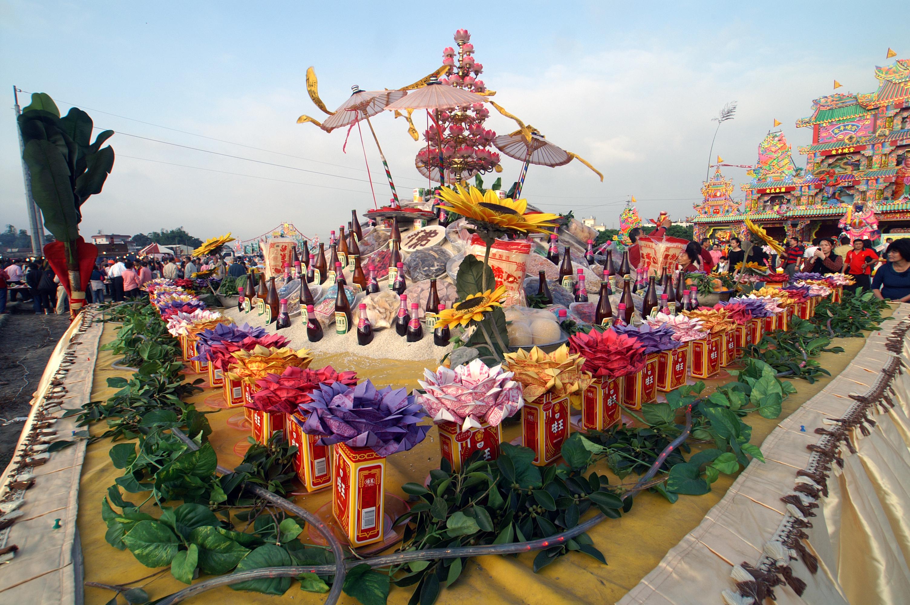 寶藏寺 祈安福醮盛典