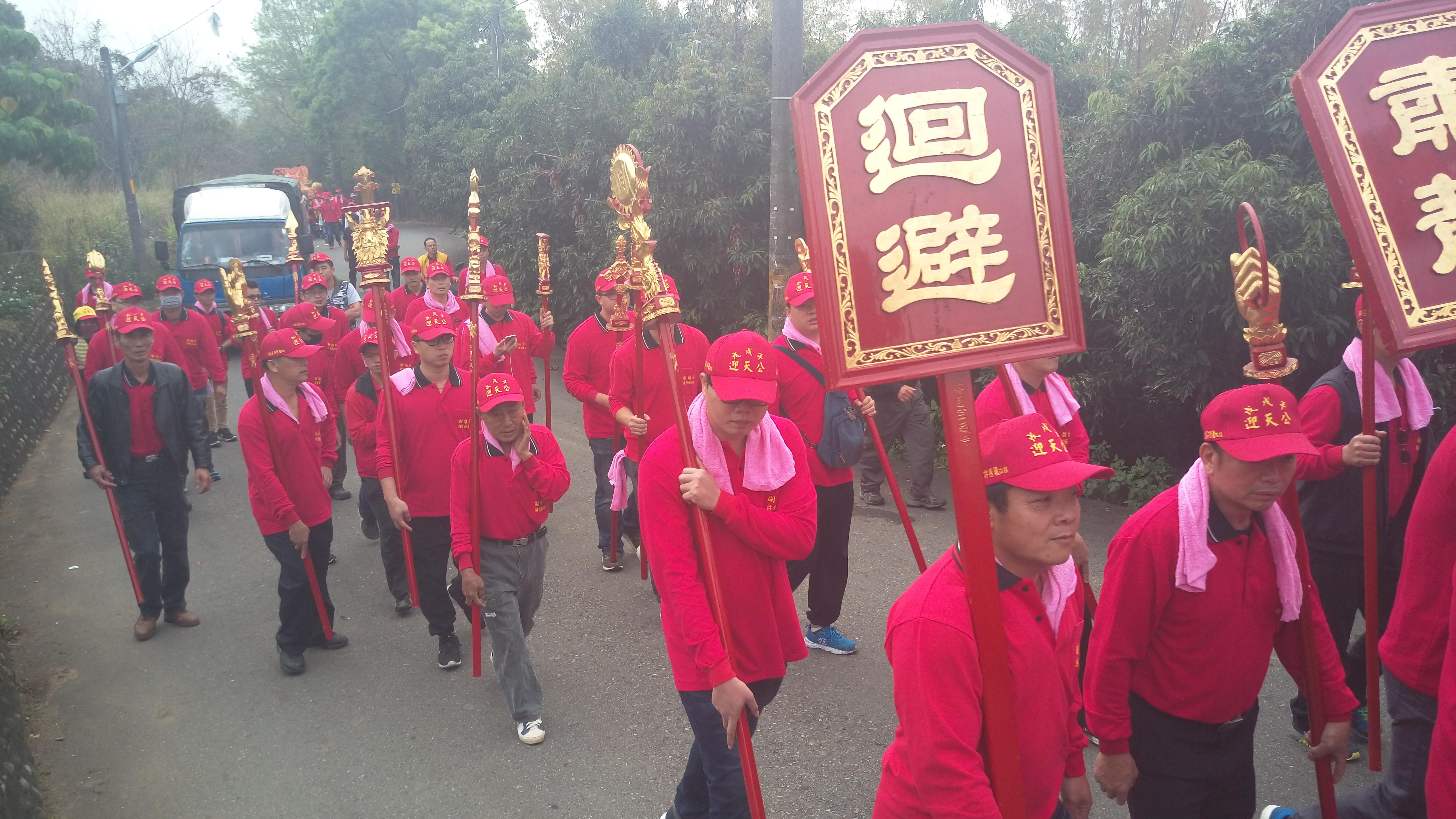 寶藏寺 百年傳統迎天公